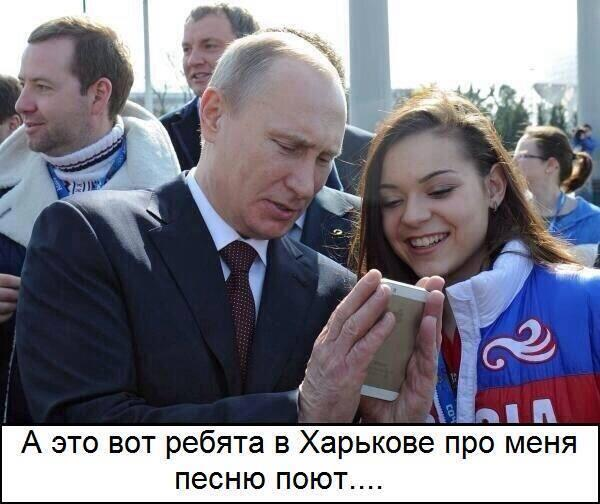 Путин играет на Западе, как на скрипке, - Financial Times - Цензор.НЕТ 3701
