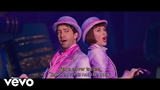 A Cover Is Not the Book (Sing-Along Edition From Mary Poppins Returns
