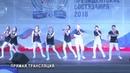 Шоу-группа Соловушка - Встречай Президентские состязания! муз. и сл. Н. и И.Нужины . ВДЦ Смена