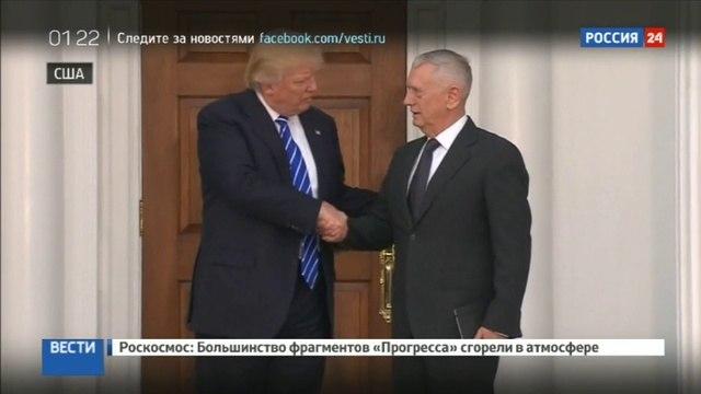 Новости на Россия 24 • Главой Пентагона при Трампе станет
