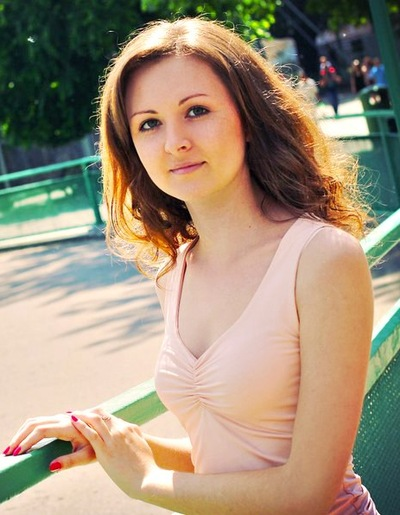 Инна Василевская, 10 января 1992, Москва, id88114620