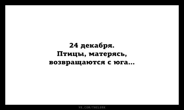 https://pp.vk.me/c7007/v7007676/21f89/c2bZF0nCOvE.jpg