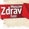 Moscow ZDRAV.FEST