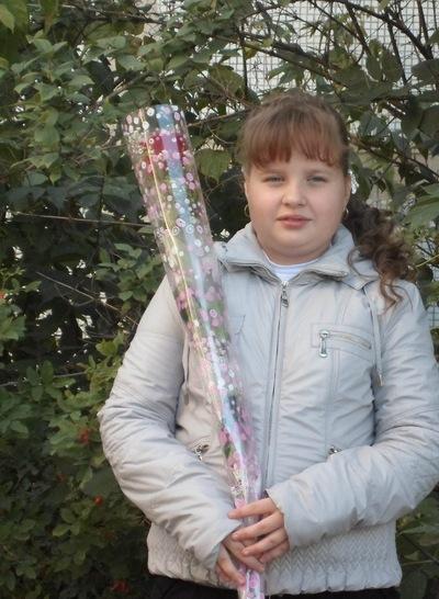 Анастасия Кузнецова, 7 апреля , Екатеринбург, id177891734