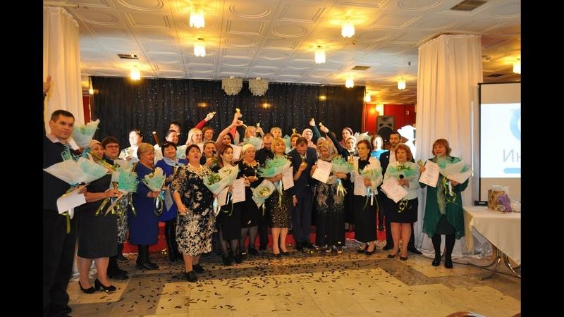2 Международная встреча партнеров НПК Инфинити в Москве 2018