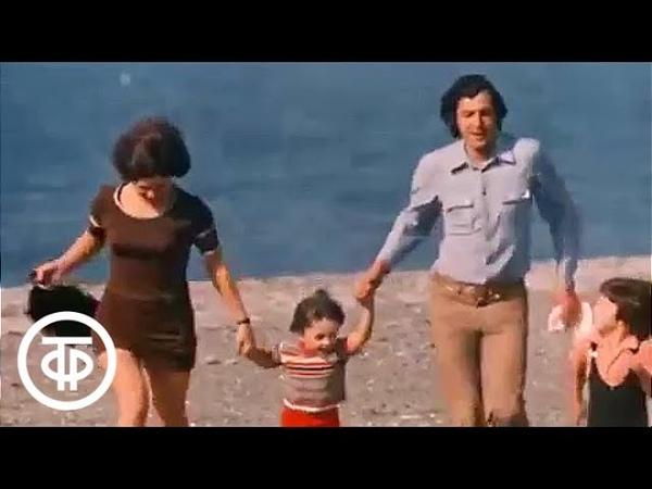 Гагра - Пицунда. Курорты Абхазской АССР (1977)