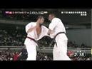 This Is Kyokushinkai Karate