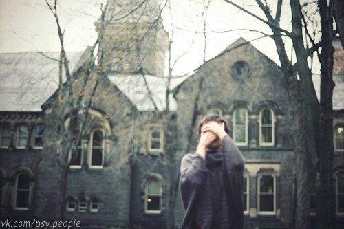 Интересные факты из психологии 1. Мы часто влюбляемся в людей, похожих на наших родителей, с которыми у нас остались нерешенные проблемы детства. Сами того не подозревая, мы стремимся решить эти проблемы в зрелом возрасте. 2. Согласно исследованию Кембриджского университета, «нежавно в каокм подякре рпасолоежны бкувы в слвое. Смаое ваонже, это чотбы пеарвя и понесдяля бкува блыи на свиох метсах». 3. Даже положительные события, такие как окончание университета, вступление в брак или новая…