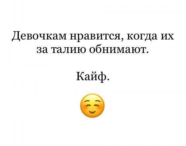 Фото №456244296 со страницы Нади Касиловой
