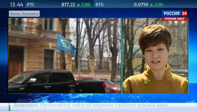Новости на Россия 24 • В центре Киева вновь жгут покрышки и требуют люстрации. Видео