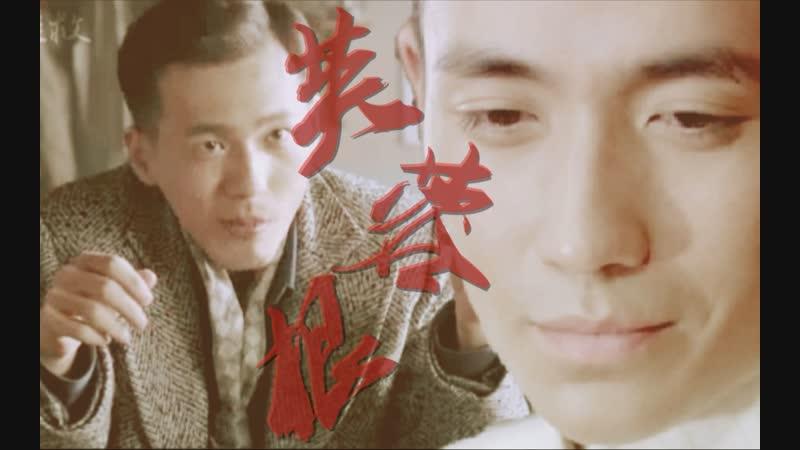 • Fan-made: l• Чи Руи • Фен Юн • Weilan •l • 《民国衍生》 • l русские субтитры