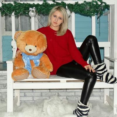 София Кобзева