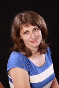 Наташа Бигаева, 25 февраля 1978, Нижневартовск, id147953055