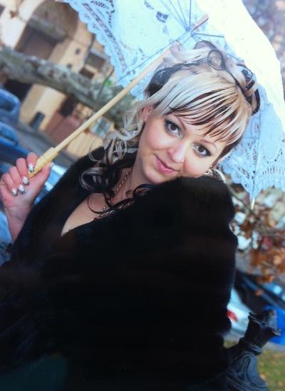 Ирина Константинова, 13 февраля 1983, Одесса, id166950084