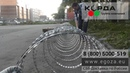 СББ АКЛ тип Егоза Часть 6 диаметр 600 мм 3 клепки, растяжка на 10 метров