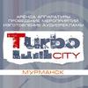 TURBO CITY МУРМАНСК