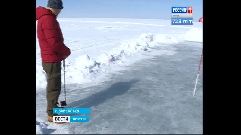 Нетипичные условия. В гольф сыграли на льду Байкала