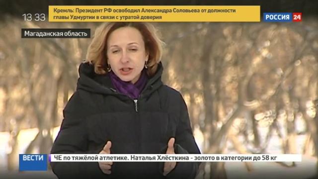 Новости на Россия 24 • В Магаданской области разработан масштабный план развития оленеводства