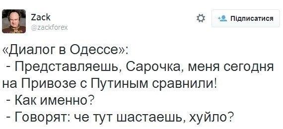 Встреча в Нормандии, подпольщик Царев, упоительные вечера Януковича. Свежие ФОТОжабы от Цензор.НЕТ - Цензор.НЕТ 9450