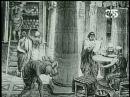 Тайны и секретные технологии древних алхимиков