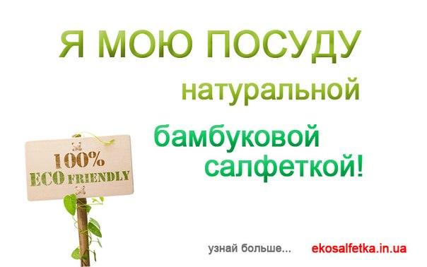 постельного белья в санкт петербурге купить online