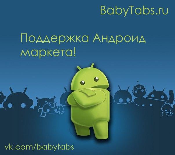 игры на андроид бесплатно без интернета скачать