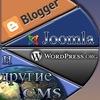 Укрощение Сайтов: Web-дизайн, уроки вёрстки
