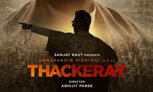 Thackeray Torrent
