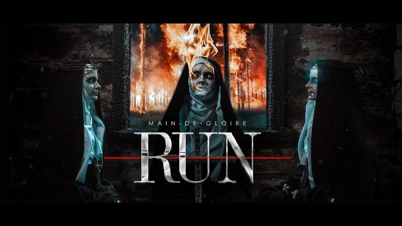 Main de Gloire Run Official Music Video