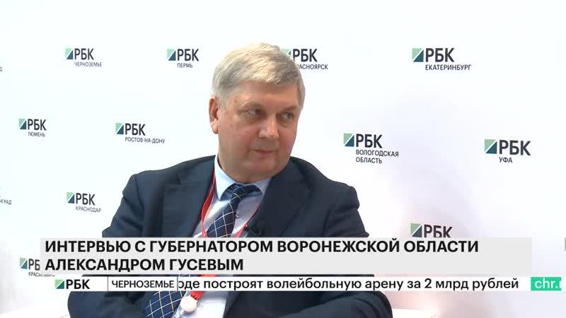Александр Гусев В ОЭЗ Центр будет высокотехнологичное производство