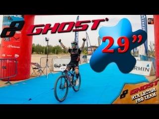 Ghost HTX Lector Pro Team, la tope gama de Ghost probada en el desierto