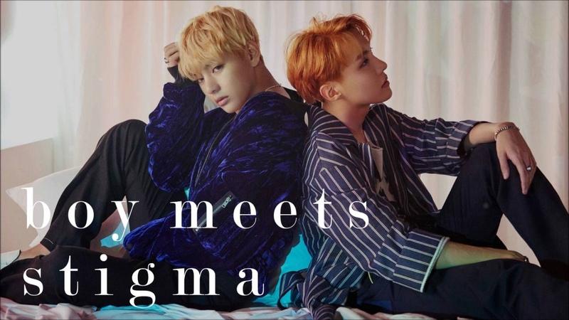 |MASHUP| boy meets stigma (V j-hope)