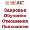 Отношения, психология, образование -  MiaSet.com