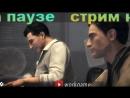 Workgame Mafia 2