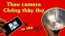 Thau Nhôm camera đánh bầu cua bịp chống thầy thợ mang máy dò vào đánh điếm