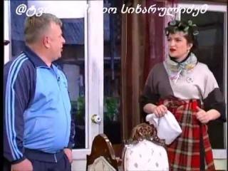 cismari da nikolozi tqveni shou by shoto sixarulidze
