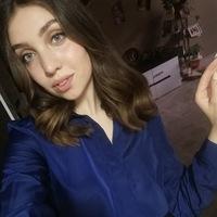 Ирина Галеева