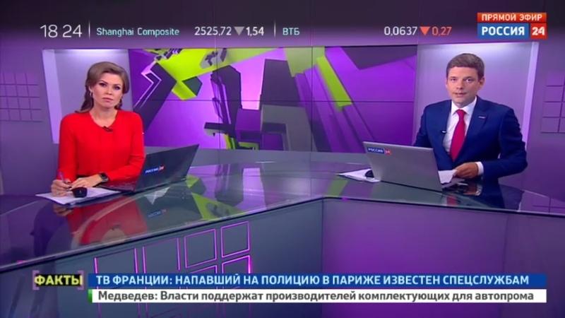 Новости на Россия 24 • В Ле Бурже открылся Международный авиасалон