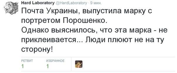 Порошенко вызвал Луценко для ночного разговора про руководство фракцией БПП - Цензор.НЕТ 7078