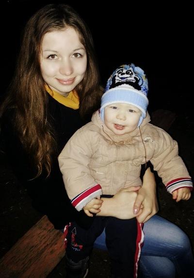 Валерия Богаченко, 14 апреля , Вязьма, id137562028