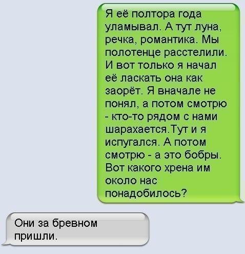 Юмор + Эротика 7 )))