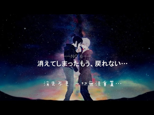 Aimer 六等星の夜 中日字幕
