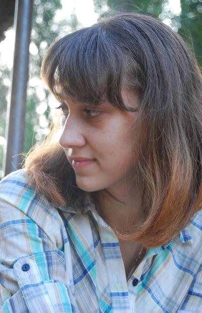 Валентина Ялтанец, 10 июля 1992, Доброполье, id31137872