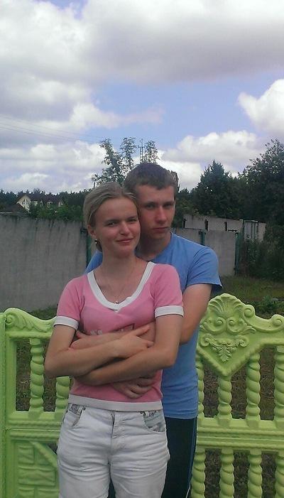 Мариша Мельничук, 17 августа 1996, Киев, id139565101