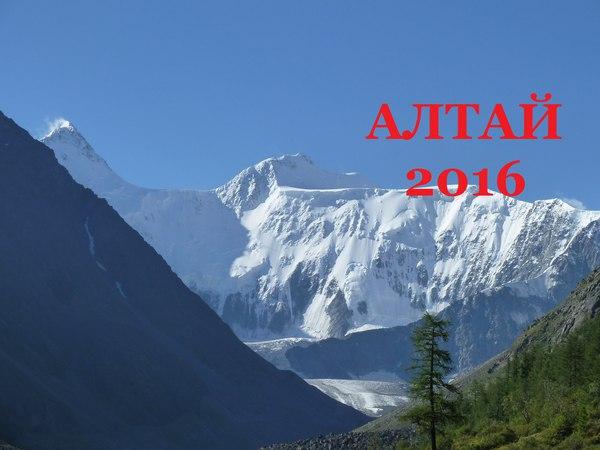 Туристические базы. Село Тюнгур. Белуха. Алтай 2016