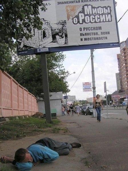 """У Могилева уверяют, что избиение """"титушками"""" чиновника ЕС за поддержку Майдана, всего лишь """"драка не слишком трезвых компаний"""" - Цензор.НЕТ 6857"""