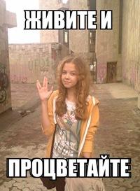Аня Жовтая