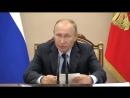 Владимир Путин обсудил с руководством Государственной корпорации по космической деятельности «Роскосмос» планы развития ракетно-