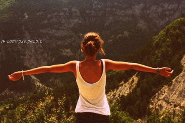 Как улучшить свое самочувствие и почувствовать себя счастливым? Наше внутреннее состояние зависит как от физической, так и психической комфортности. Ни для кого не секрет, что для того, чтобы быть счастливым, необходимо хорошее самочувствие. Каждый из нас когда-либо сталкивался с усталостью, апатией, ленью и раздражительностью. Чаще всего мы ссылаемся на тяжёлую работу, личные проблемы и даже погоду и никогда не задумываемся: а может быть это сигналы нашего тела, которые нужно принять во…