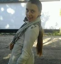 Оксана Фейдак, 1 февраля 1999, Санкт-Петербург, id170800900